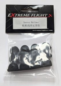 Extreme Flight Servo Lead Holders (12)